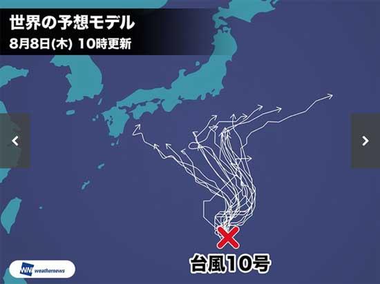台風10-52.jpg