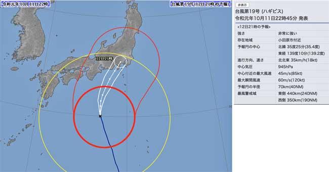 台風19号-02.jpg