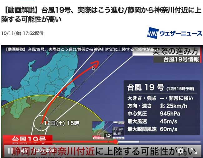 台風19号-21.jpg