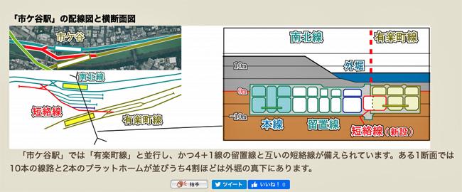 ichigaya-12.jpg