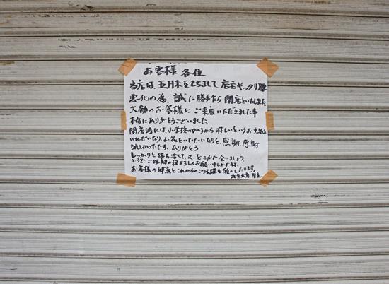 DSC_4917-2.jpg