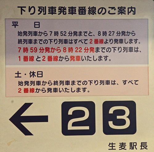 DSC_6897-2.jpg