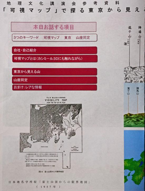 DSC_8272-2.jpg