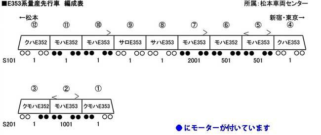 E353-2.jpg