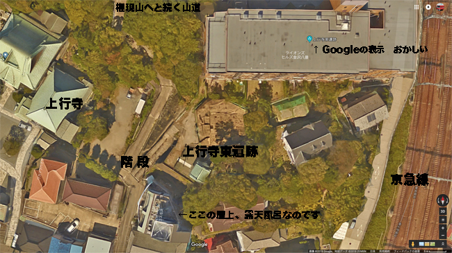 上行寺遺跡-2.jpg