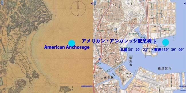 八景島-22.jpg