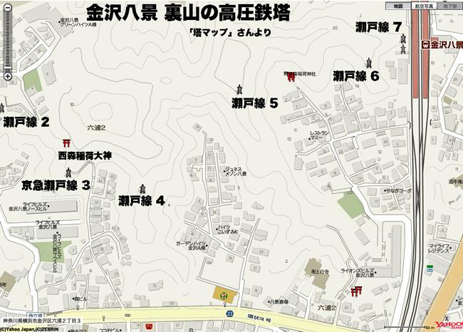 塔・八景-02.jpg
