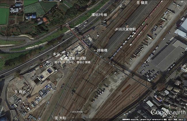 羽沢貨物駅-2.jpg