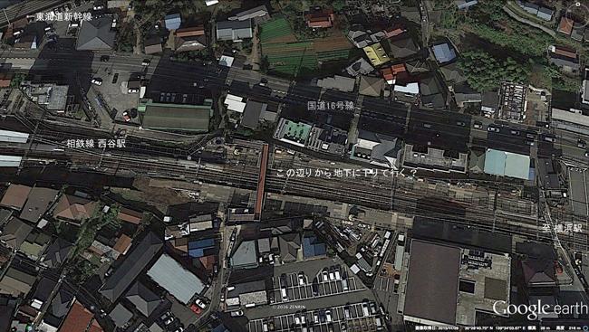 西谷駅上り側-2.jpg