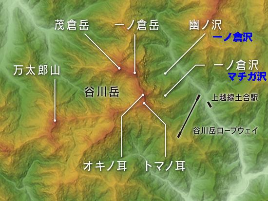 谷川岳-3.jpg