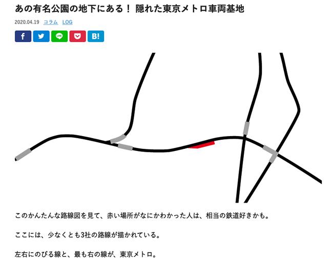 yoyogi-1.jpg